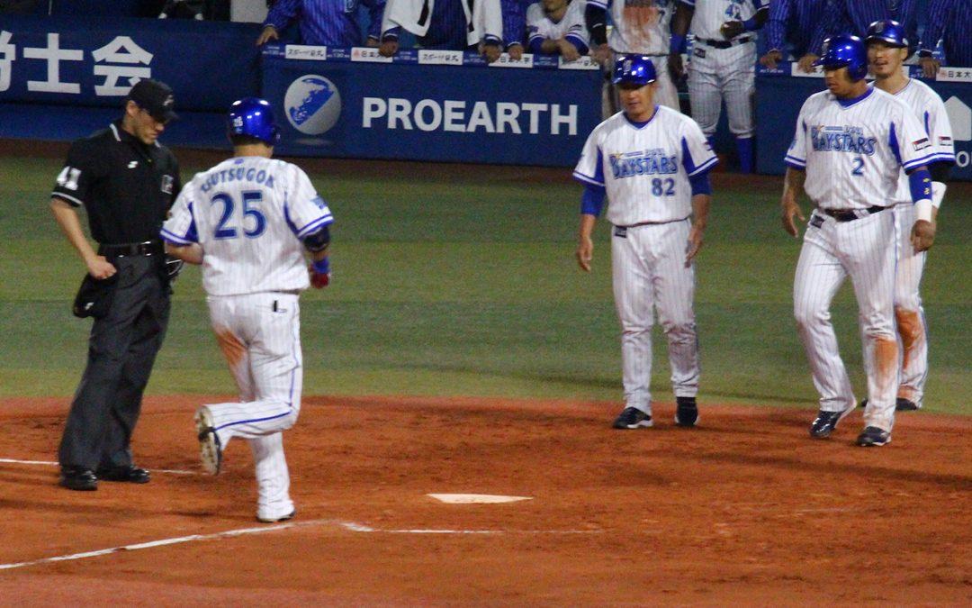 Baseball in Yokohama